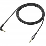 MDR-1R_short_Cable-1200